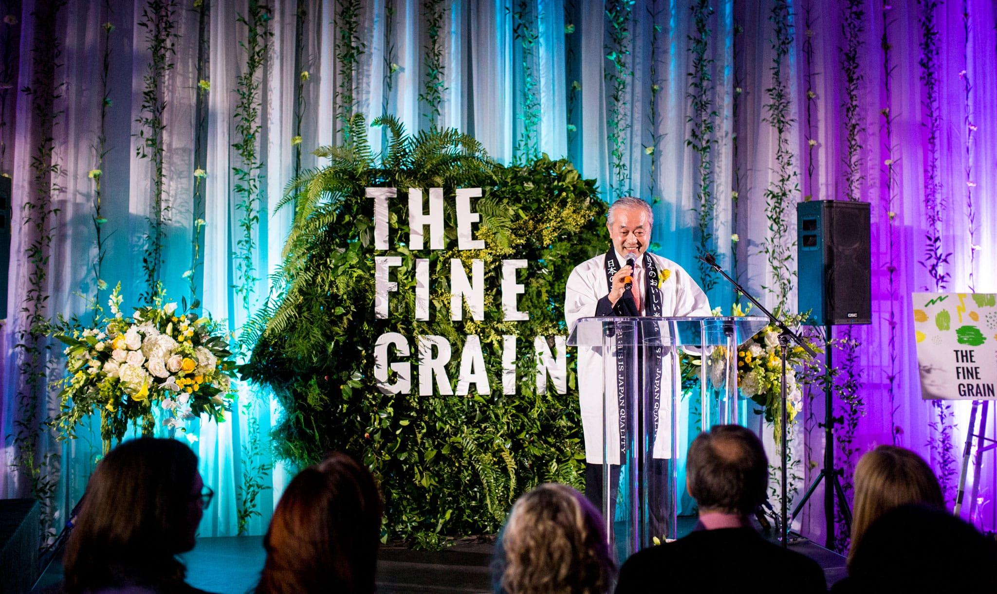 The Fine Grain